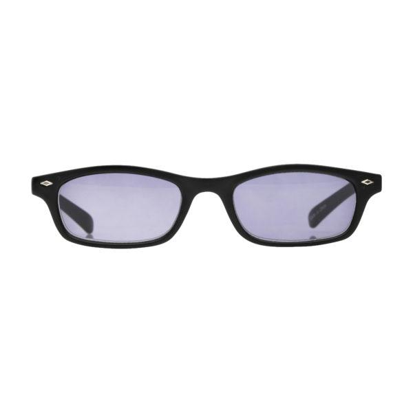 Reading Sunglasses UK